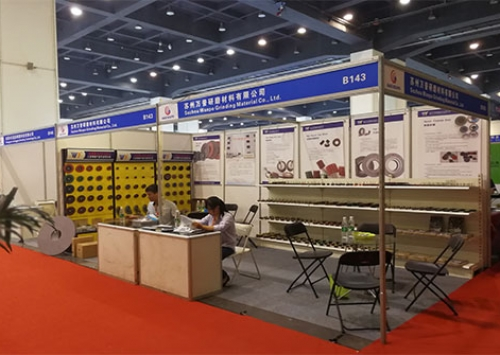 September 2017 China(Zhengzhou) International Abrasives Grinding Exhibition